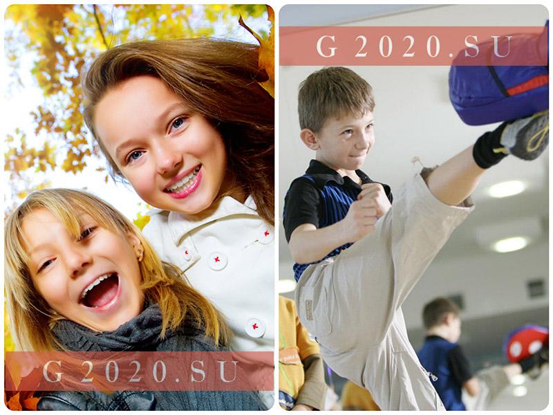 Каникулы 2019-2020 учебный год в Москве, когда начнутся