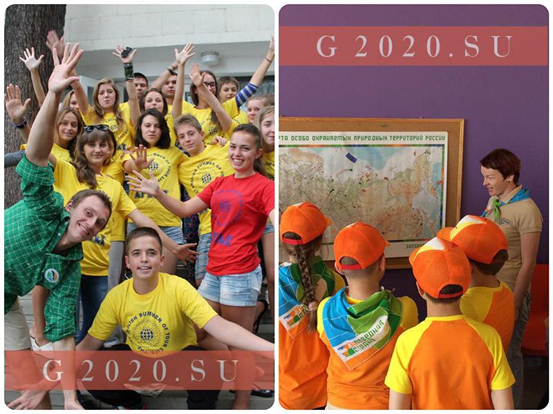 Каникулы 2019-2020 учебный год в Санкт-Петербурге, когда начинаются, таблица