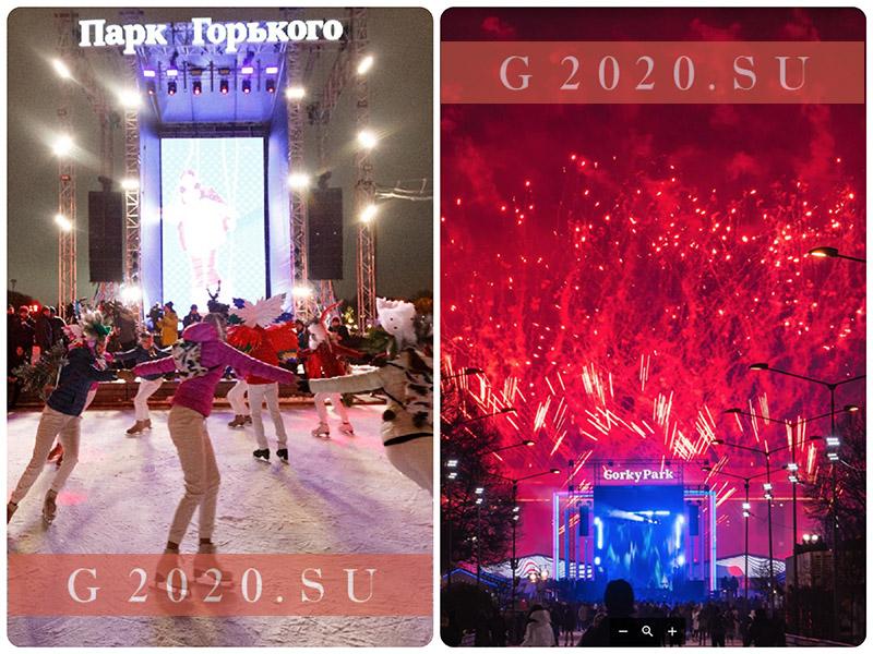 Каток в парке Горького 2019-2020: дата открытия, программа, как работает, стоимость билетов, отзывы