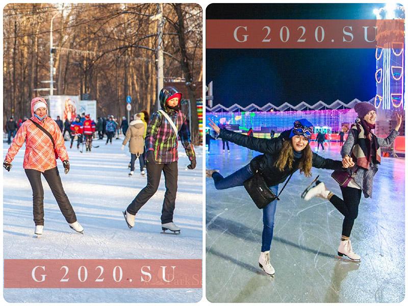 Каток в Сокольниках 2021-2022