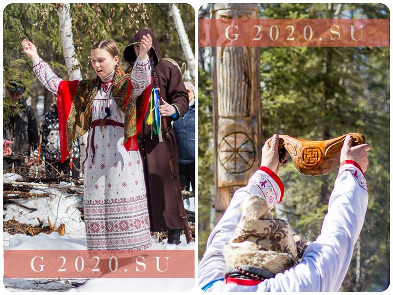 Комоедицы в 2020 году, какого числа у православных, традиции и обряды