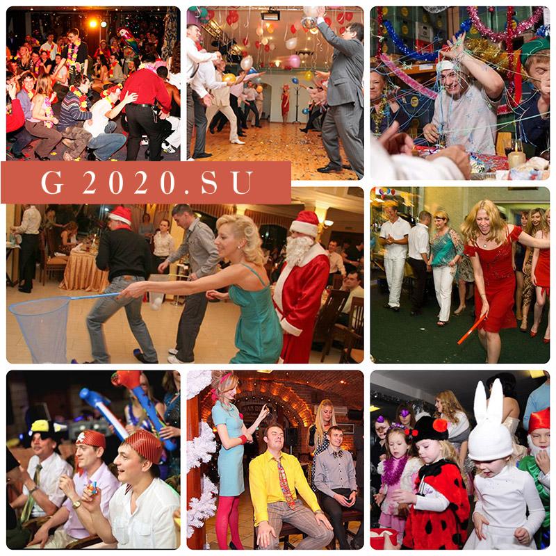 Конкурсы на Новый год 2019-2020, новогодние игры и развлечения