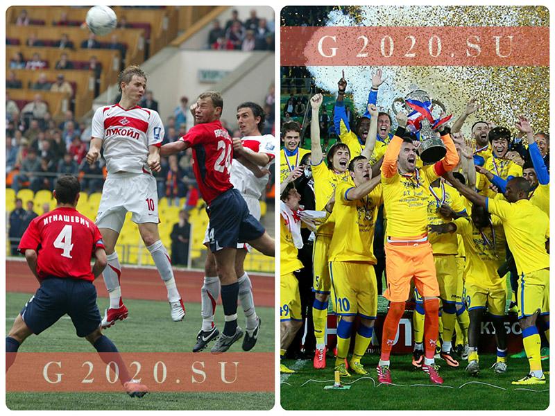 Кубок России по футболу 2019 – 2020