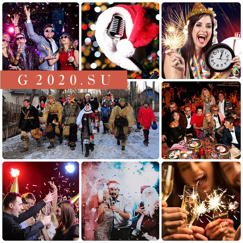 Музыка для Нового года 2020