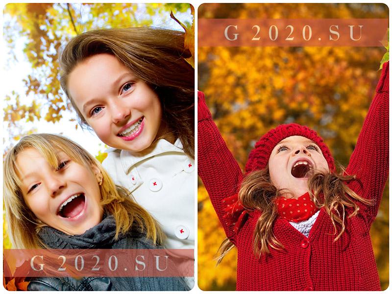 Осенние каникулы 2019-2020 учебного года, когда начинаются, таблица