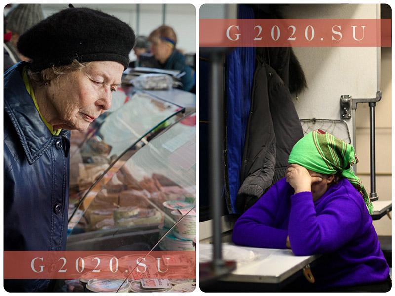 Пенсионный возраст в России в 2020 году, изменения, последние новости повышения