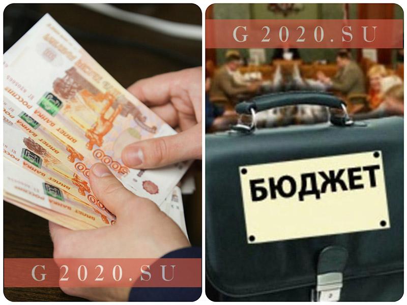 Повышение зарплаты бюджетникам в 2020 году в России, последние новости