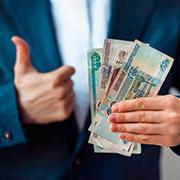 Повышение зарплаты бюджетникам в 2020 году