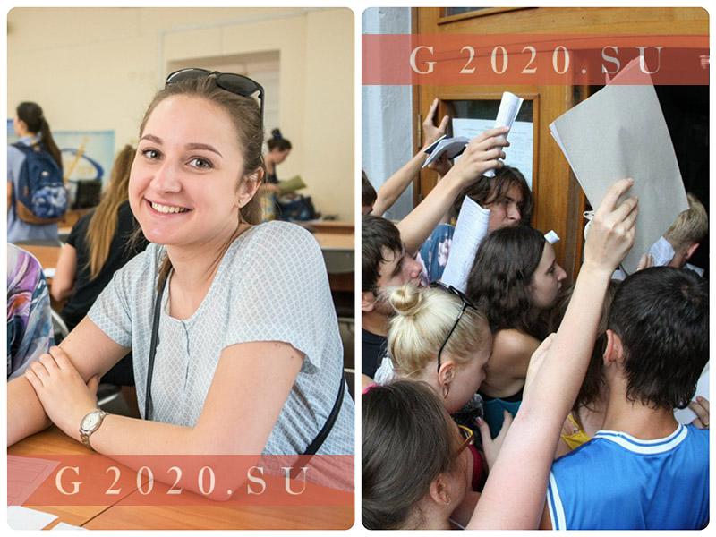 Правила приема в ВУЗы в 2019-2020 году, Министерство образования