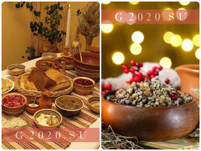 Православное Рождество Христово 2020, какого числа, традиции