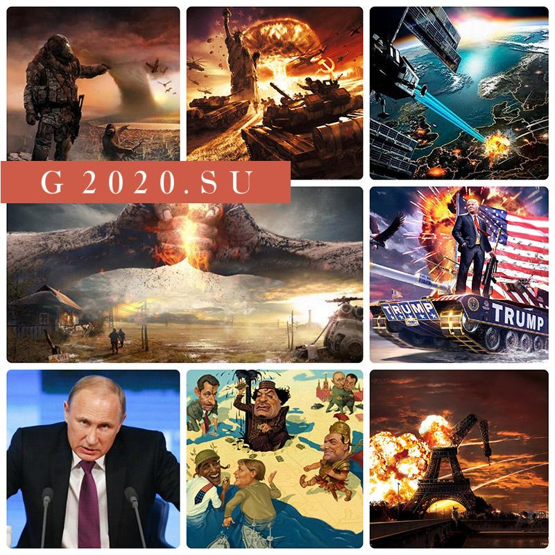 Будет ли 3-я мировая война в 2019-2020 годах