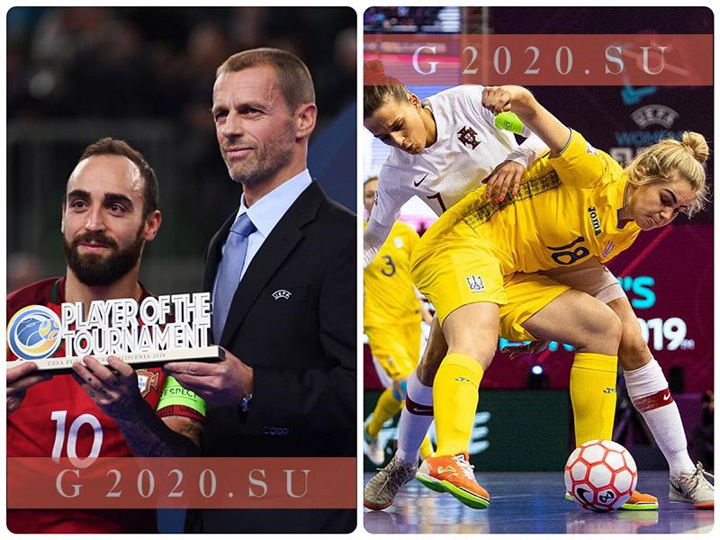 Чемпионат Европы по мини-футболу 2020, мужчины и женщины: место проведения, когда состоится
