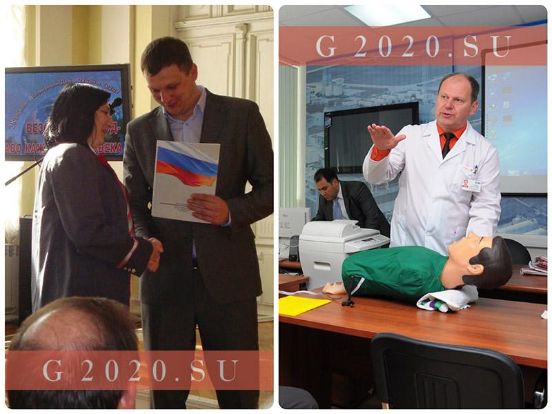 День охраны труда в 2020 году, какого числа в России