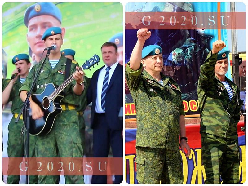 День ВДВ в 2020 году в России, какого числа, мероприятия, поздравления