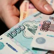 Единовременная выплата пенсионерам в 2020 году