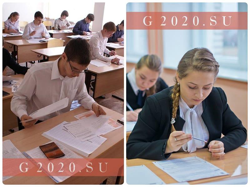 ЕГЭ по русскому языку 2020, изменения, критерии оценивания, подготовка к заданиям