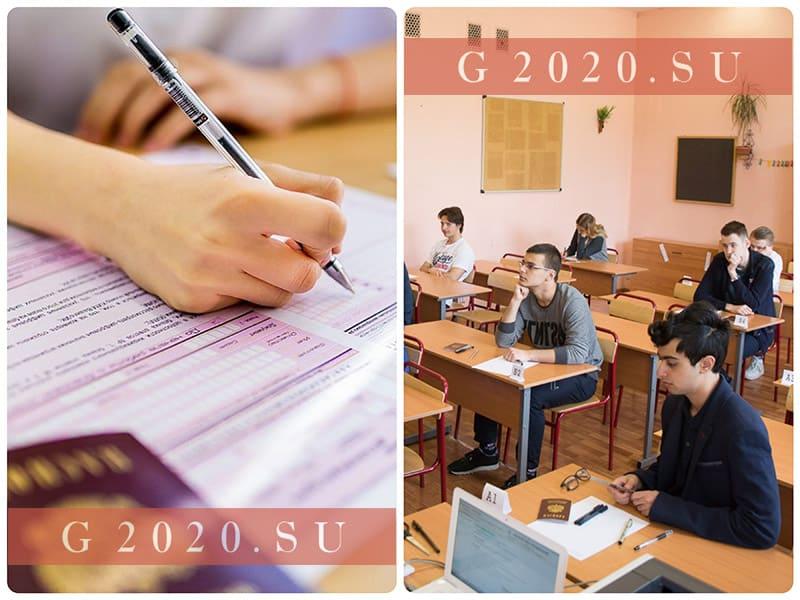 ЕГЭ по химии 2020, изменения, критерии оценивания. последние новости