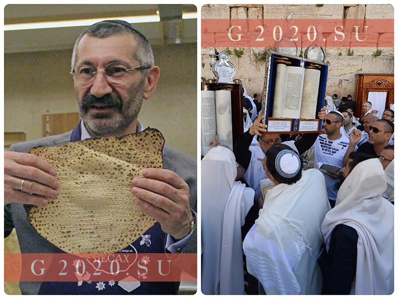 Еврейская Пасха в 2020 году, какого числа: когда начинается Пейсах
