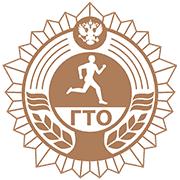 ГТО 2020