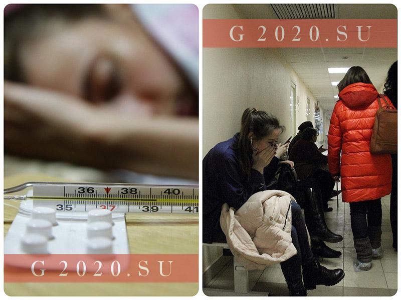 Карантин в Перми: эпидемия гриппа, последние новости