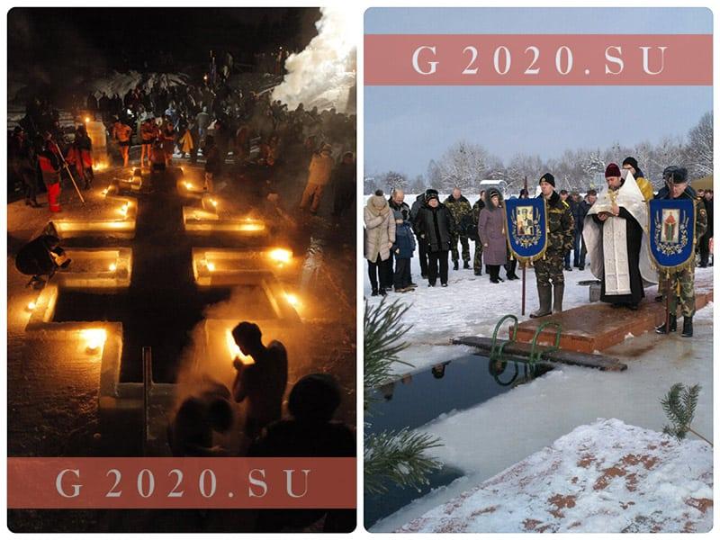 Крещенские купания в 2020 году, когда будут, традиции и обряды