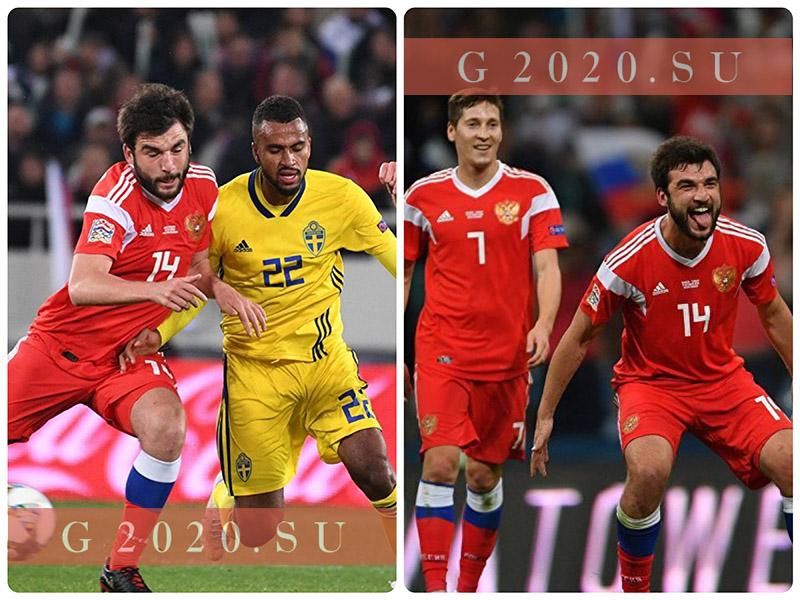 Квалификация «Евро - 2020»
