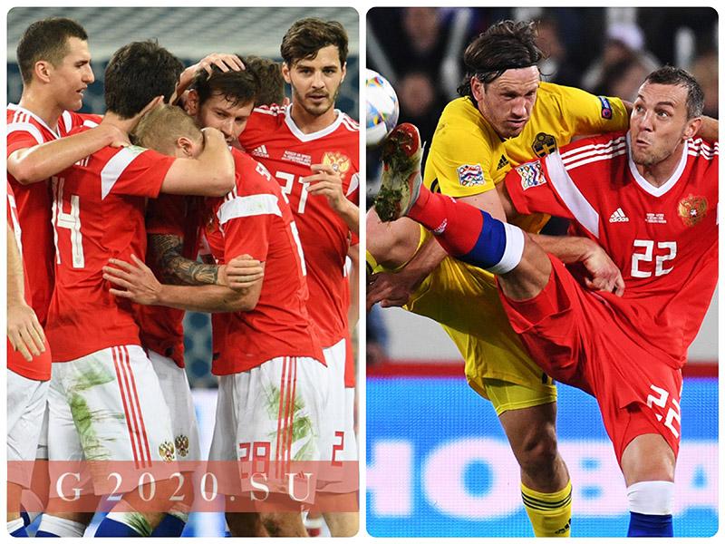 Квалификация «Евро - 2020», отборочные матчи чемпионата Европы