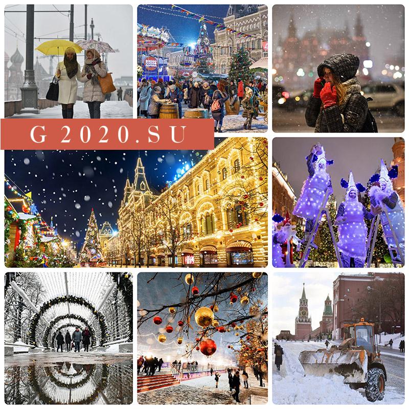 Погода на Новый год в Москве 2020