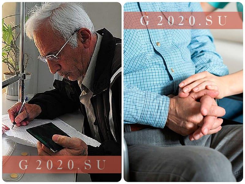 Повышение пенсии в 2020 году пенсионерам по старости, последние новости