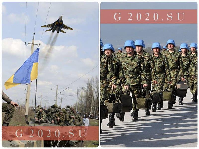 Предсказания о Донбассе на 2020 год от сильнейших экстрасенсов, новые предсказания