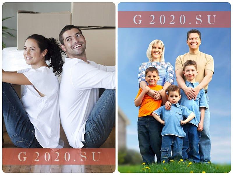Программа «Молодая семья» в 2020 году, условия, последние новости