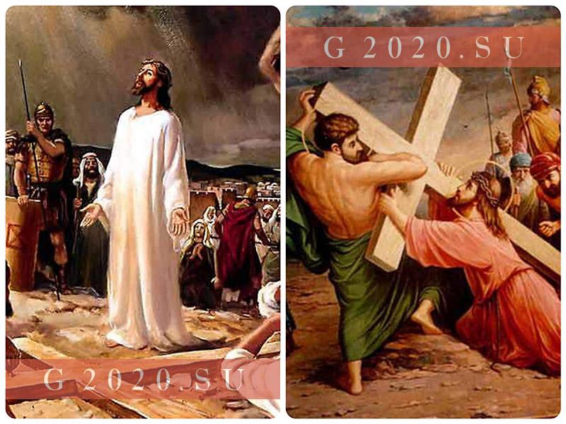Страстная неделя в 2020 году какого числа у православных, что можно и что нельзя делать и есть