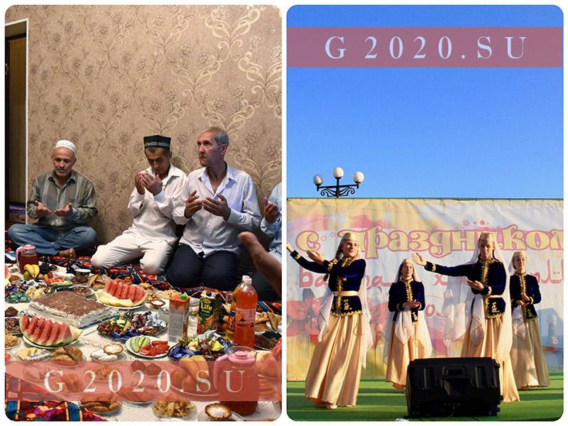 Ураза Байрам 2020, какого числа начинается, обычаи и традиции
