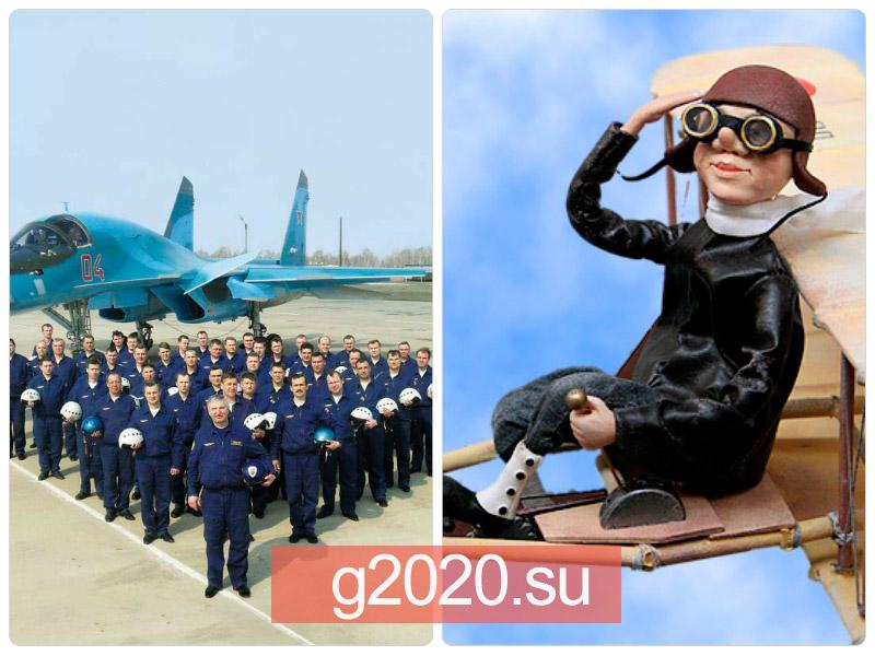 День ВВС 2022