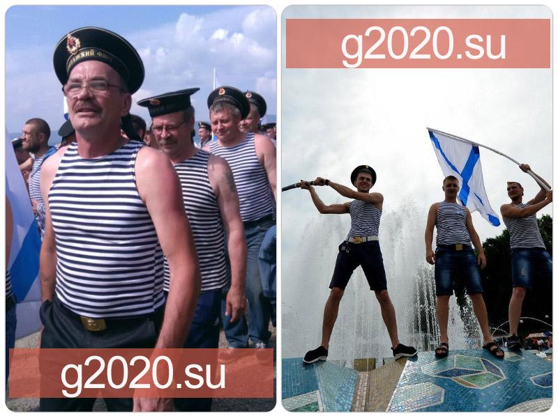 День ВМФ 2022