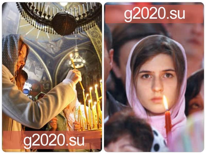 Вознесение Господне 2022