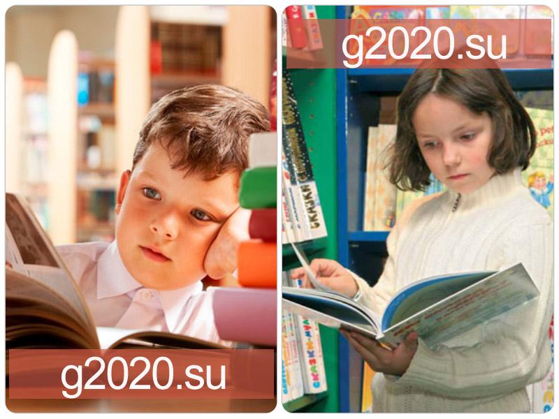 День детской книги 2022