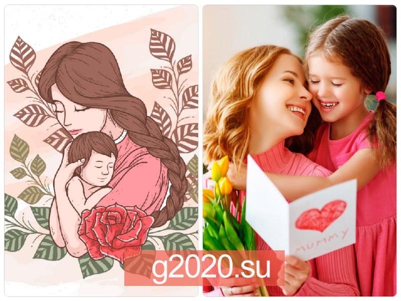 День матери 2022