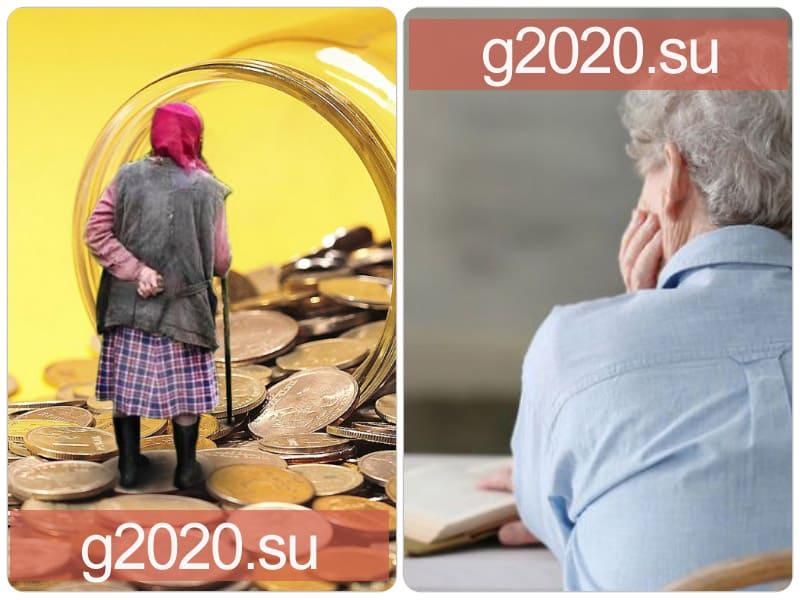 Льготы на транспортный налог для пенсионеров 2020