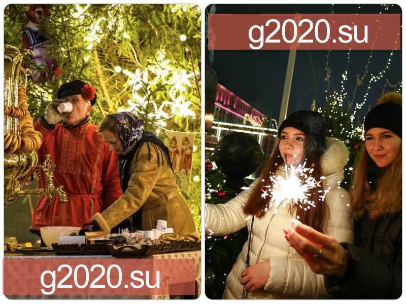 Старый Новый год 2022