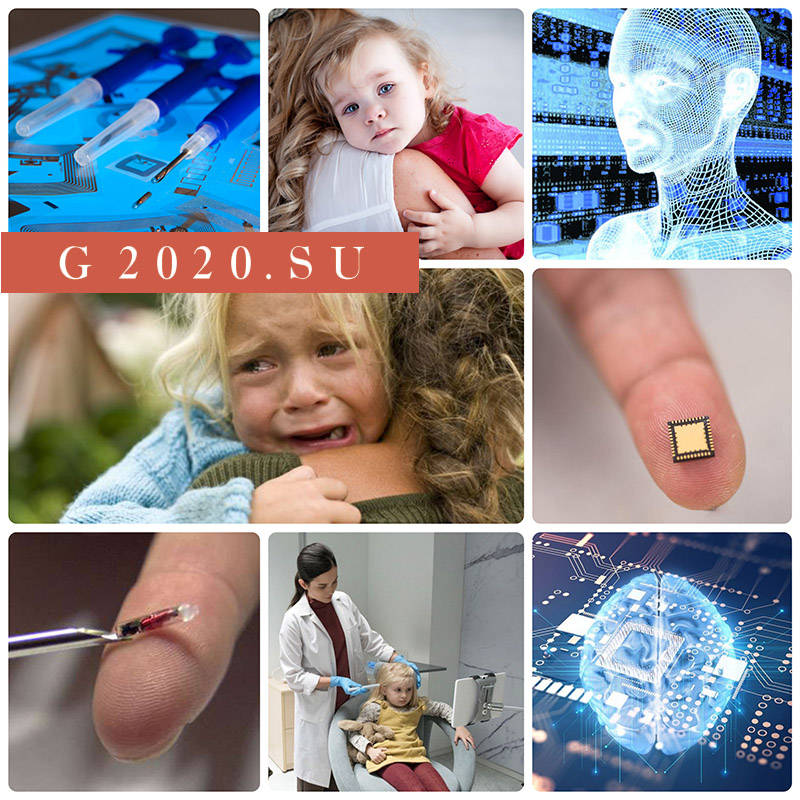 Чипизация детей в 2020 году