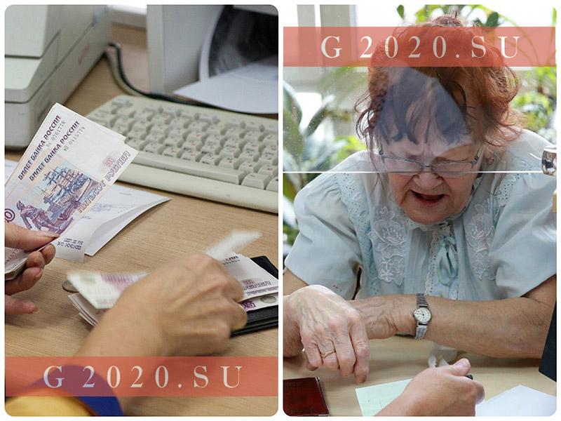 Индексация пенсий в 2020 году в России, последние новости
