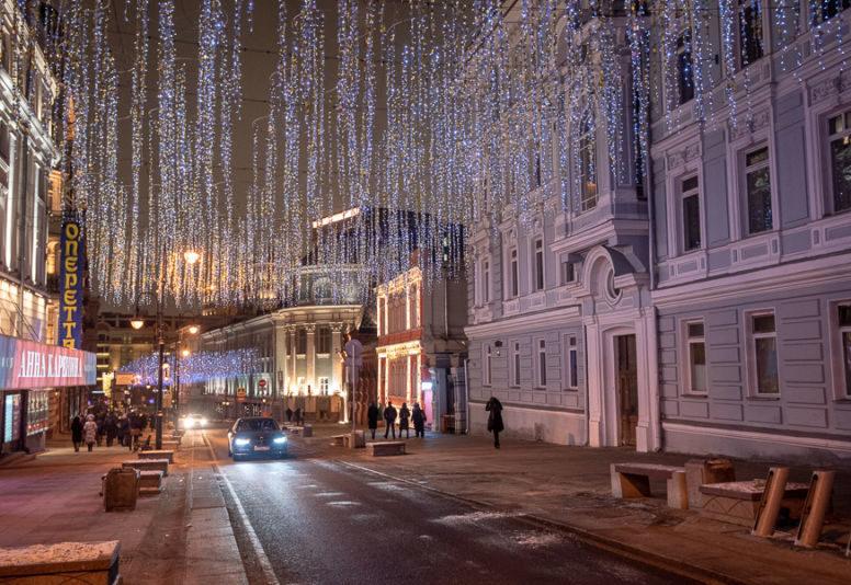 Новогодняя Москва 2020