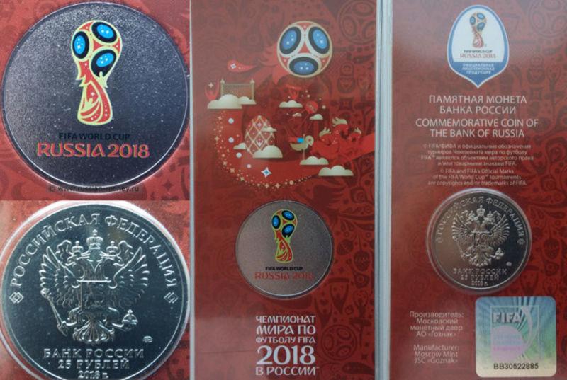 План выпуска монет на 2020 год ЦБ РФ, фото юбилейные банкноты, монеты, регулярный чекан