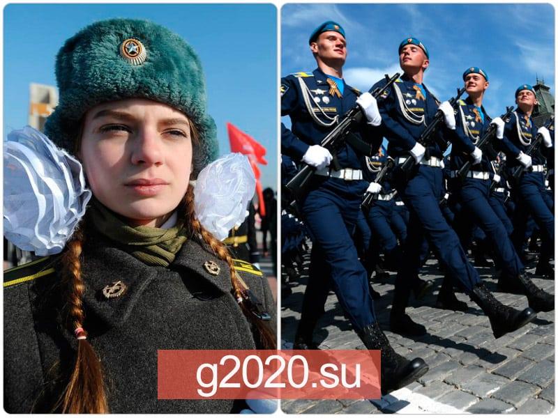 День защитника Отечества 2022