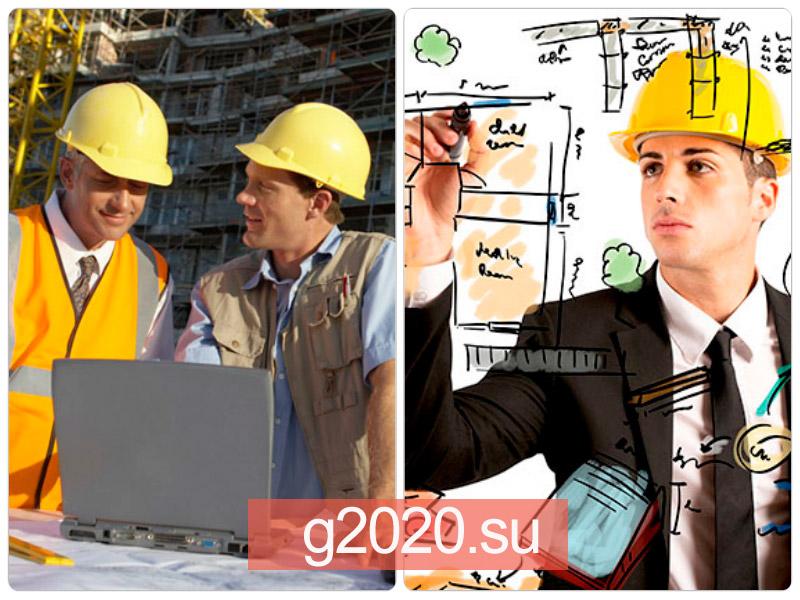 День строителя 2022