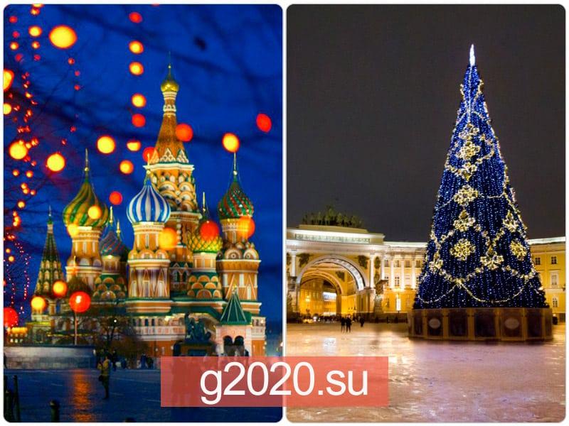Новый год в Питере в 2022 году