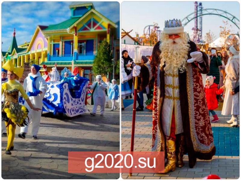 Новый год в Сочи в 2022 году