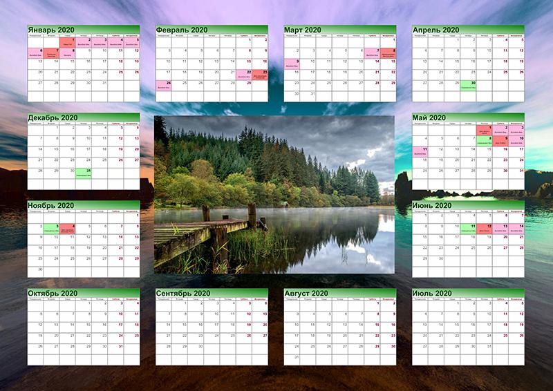 Календарь праздников на 2020 год по месяцам