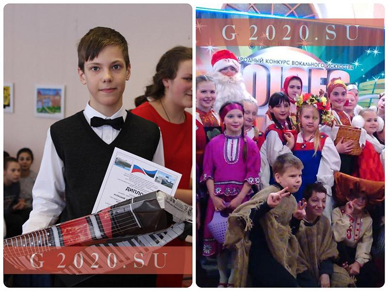 Конкурсы в 2020 году в России
